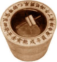 historyoftheworld / Chinese History